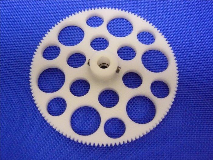SK -7106 Outer shaft gear B