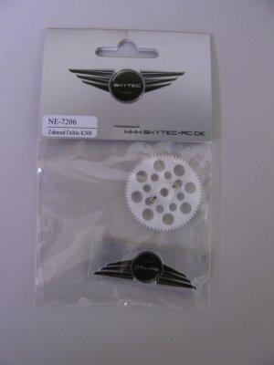 NE-7206 Main gear Free Spirit/Kestrel 500 SX