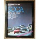 Porsche Wins SCCA Showroom-Stock 1980