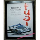 Porsche Sieg 1000 KM Fuji 1983