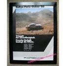 Rallye Paris-Dakar '86