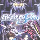 GUNDAM SEED [6 DVD] TV EPS 1-50 ENGLISH COMPLETE SET