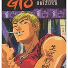 GREAT TEACHER ONIZUKA GTO [5 DVD] EPS 1-43 ENGLISH SET