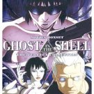 GHOST IN THE SHELL [DVD] 1st & 2nd MOVIE COLLECTION