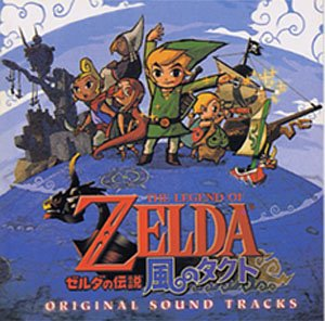 THE LEGEND OF ZELDA OST TALE OF WIND CD SOUNDTRACK