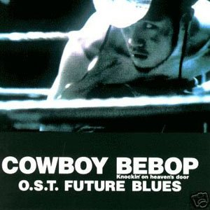 COWBOY BEBOP OST FUTURE BLUES CD SOUNDTRACK