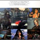 FINAL FANTASY VIII OST ORIGINAL CD SOUNDTRACK