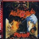 BERSERK ORIGINAL MUSIC CD SOUNDTRACK