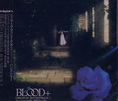 BLOOD+ VOL 2 ORIGINAL CD SOUNDTRACK