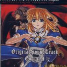 CHRONO CRUSADE GOSPEL I CD SOUNDTRACK