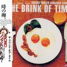 CHRONO TRIGGER THE BRINK OF TIME CD SOUNDTRACK