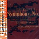 EVANGELION BEETHOVEN SYMPHONY NO.9 CD SOUNDTRACK