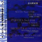 EVANGELION J.S.BACH COLLECTION CD SOUNDTRACK