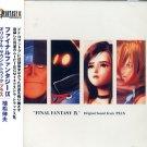 FINAL FANTASY IX PLUS CD SOUNDTRACK