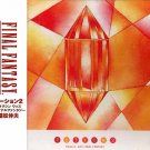 FINAL FANTASY RELAXIN' POTION 2  MUSIC CD SOUNDTRACK