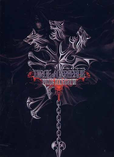 FINAL FANTASY VII DIRGE OF CERBERUS MUSIC CD SOUNDTRACK