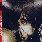 GHOST IN THE SHELL SAC SOLID STATE SOCIETY SOUNDTRACK