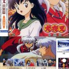 INUYASHA SONG COLLECTION #1 MUSIC CD SOUNDTRACK