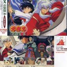 INUYASHA SONG COLLECTION #3 MUSIC CD SOUNDTRACK