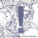METAL GEAR ACID & ACID2 ORIGINAL MUSIC CD SOUNDTRACK