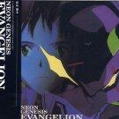 NEON GENESIS EVANGELION CD SOUNDTRACK