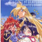 THE BEST OF SLAYERS ORIGINAL MUSIC CD SOUNDTRACK