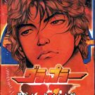 BAKI THE GRAPPLER TV SERIES PART 2 [3 DVD]