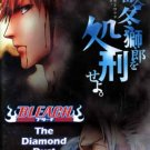 BLEACH - THE DIAMOND DUST REBELLION [ 1-DVD]