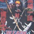 BLEACH MOVIE: FADE TO BLACK [1-DVD]