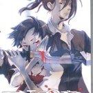 BLOOD+ COMPLETE TV SERIES [4 DVD]