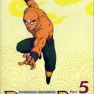 DRAGONBALL COLLECTION PART 5 [3 DVD]