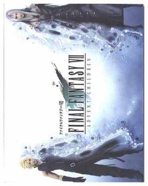 Final Fantasy Vii Advert Child Last Order English Dubbed 2 Dvd