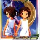FIGURE 17 [3 DVD]