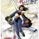 HANA YORI DANGO (6-DVD)