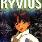 INFINITE RYVIUS [3 DVD]