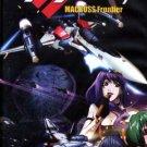 MACROSS FRONTIER [3-DVD]
