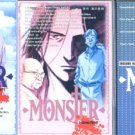 MONSTER TV SERIES PART 1 - 3 [7 DVD]