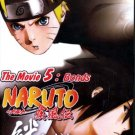NARUTO SHIPPUDDEN THE MOVIE 5: BONDS [1-DVD]