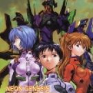 NEON GENESIS EVANGELION TV + MOVIES [4 DVD]