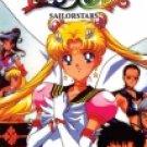 SAILOR STARS [4 DVD]