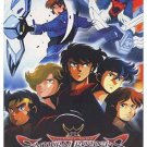 SAMURAI TROOPERS (8-DVD)