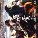 THE STORM RIDERS 2 (STORM WARRIORS)[1-DVD]