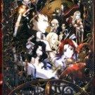 TRINITY BLOOD [3 DVD]