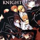 VAMPIRE KNIGHT [1-DVD]