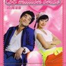 A MILLION BRIDE (8-DVD)