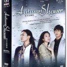 AUTUMN SHOWER (8-DVD)