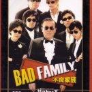 BAD FAMILY (11-DVD)