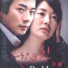 BAD LOVE (9-DVD)
