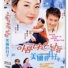 BEAUTIFUL DAYS (12-DVD)