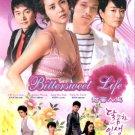 BITTERSWEET LIFE [3-DVD]